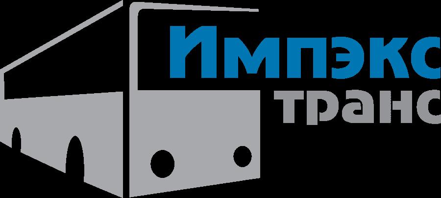 Импэкс Транс