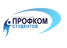 Профком ГУ УНПК