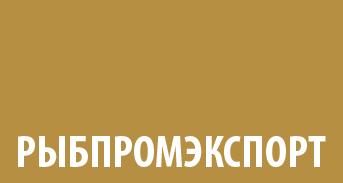 Рыбпромэкспорт