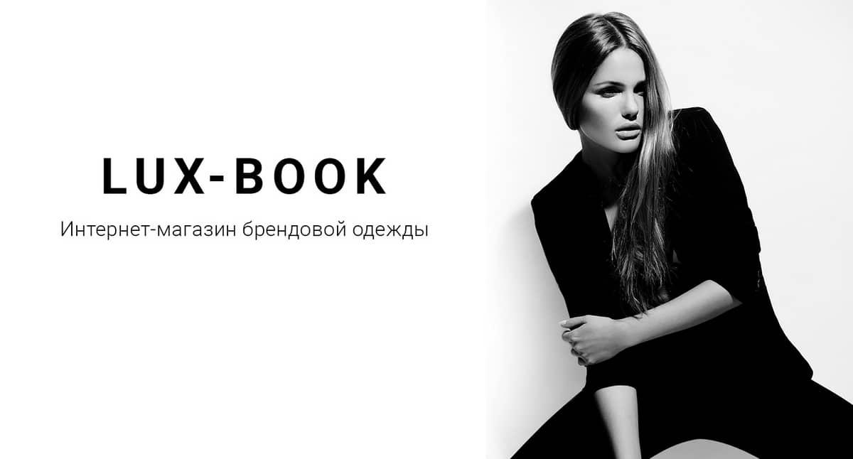 LUX-BOOK