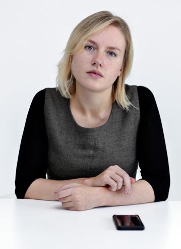 Анна Тевтюева